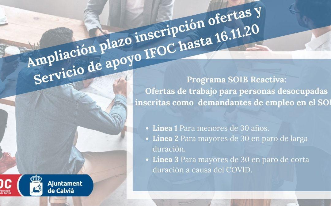 Se amplia el plazo de inscripción a las ofertas del Programa Reactiva hasta el lunes 16 de noviembre